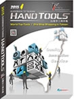 Guidebook to Taiwan HandTools 2015