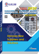 Taiwan Industrial Buyer's Guide 2020